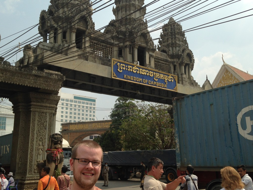 About to enter Cambodia