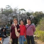 My freinds Zhou Hai Qin, Yao Yun and Yao Guoming