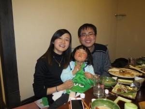 Karen, Kathy and Gu Chao