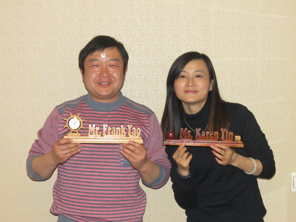 Guoming and Karen with their Nameplate Gifts